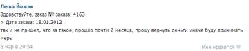 http://s3.uploads.ru/t/voebK.png