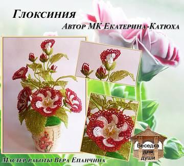 http://s3.uploads.ru/t/vozA0.jpg