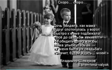 http://s3.uploads.ru/t/vpR4Q.jpg