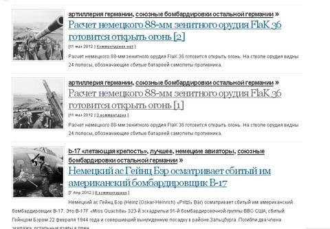 http://s3.uploads.ru/t/vpzda.jpg