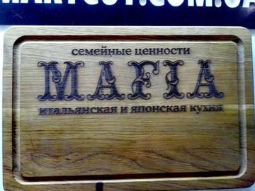 http://s3.uploads.ru/t/vtiT2.jpg