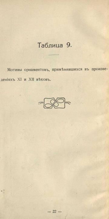 http://s3.uploads.ru/t/vu8iK.jpg