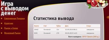 http://s3.uploads.ru/t/vzCl3.png