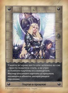 http://s3.uploads.ru/t/w1BYi.jpg