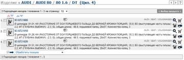 http://s3.uploads.ru/t/w6hkr.jpg
