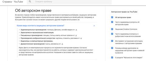 http://s3.uploads.ru/t/wA851.png