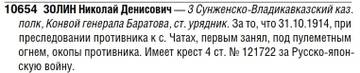 http://s3.uploads.ru/t/wChZd.jpg