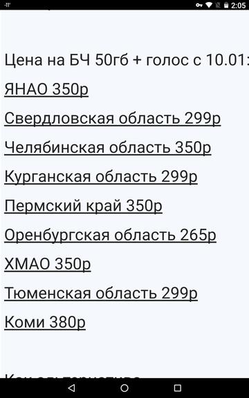 http://s3.uploads.ru/t/wDFBa.png