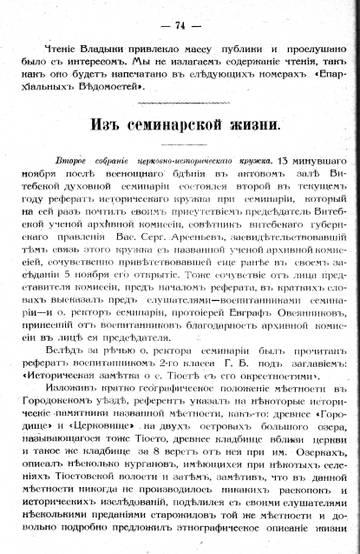 http://s3.uploads.ru/t/wE6Bu.jpg