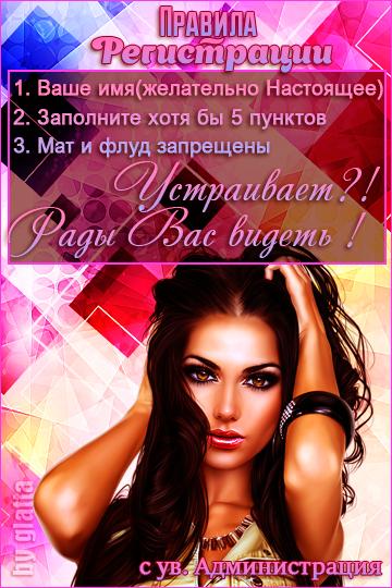http://s3.uploads.ru/t/wEOBf.png