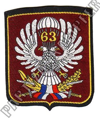 http://s3.uploads.ru/t/wEiHZ.jpg
