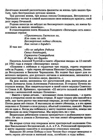 http://s3.uploads.ru/t/wFaAW.jpg