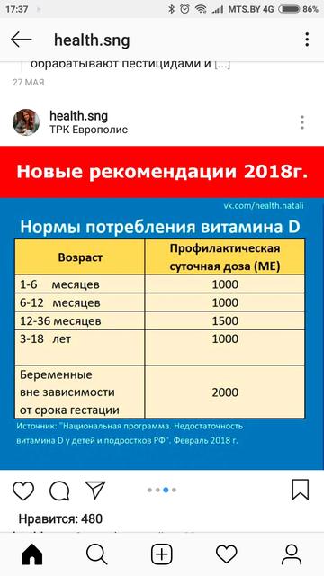 http://s3.uploads.ru/t/wIzkm.png