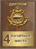 http://s3.uploads.ru/t/wK4uC.png