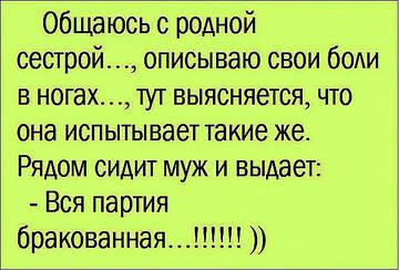 http://s3.uploads.ru/t/wKfjO.jpg