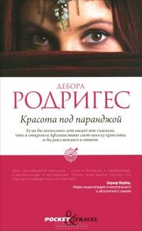 http://s3.uploads.ru/t/wLAPF.jpg