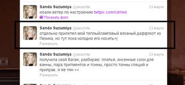 http://s3.uploads.ru/t/wLsNp.png