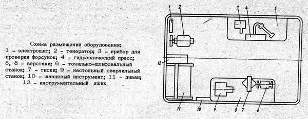 http://s3.uploads.ru/t/wM3di.jpg