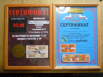 http://s3.uploads.ru/t/wNs4x.jpg