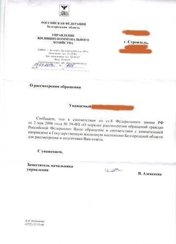 http://s3.uploads.ru/t/wPma4.jpg