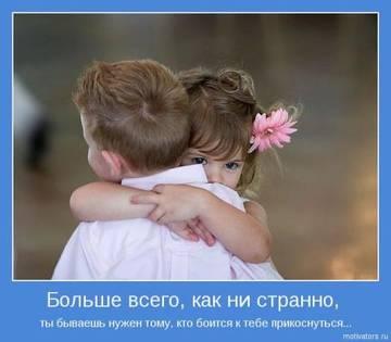 http://s3.uploads.ru/t/wQgik.jpg