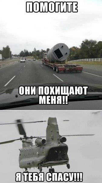 http://s3.uploads.ru/t/wSqdy.jpg