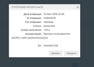 http://s3.uploads.ru/t/wV4Sq.jpg