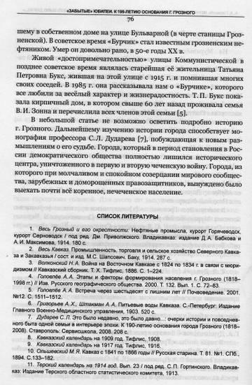http://s3.uploads.ru/t/wVb1p.jpg