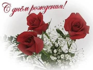 http://s3.uploads.ru/t/wWEqC.jpg