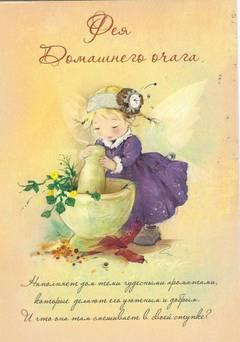 http://s3.uploads.ru/t/wWMBQ.jpg