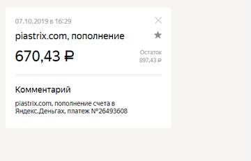 http://s3.uploads.ru/t/wXOEg.png