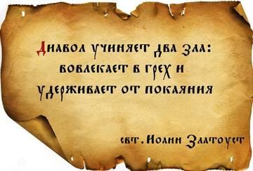 http://s3.uploads.ru/t/wYo0N.jpg