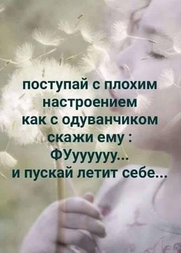 http://s3.uploads.ru/t/waT8q.jpg