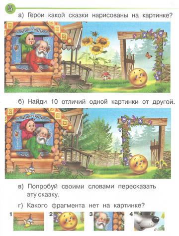 http://s3.uploads.ru/t/wdCm1.jpg