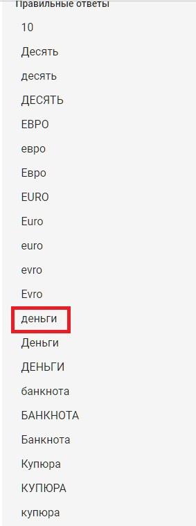 http://s3.uploads.ru/t/weXAO.jpg
