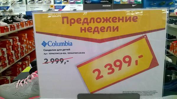 http://s3.uploads.ru/t/wfpsg.jpg