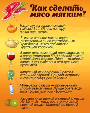 http://s3.uploads.ru/t/wgCRy.jpg