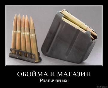 http://s3.uploads.ru/t/whQeL.jpg