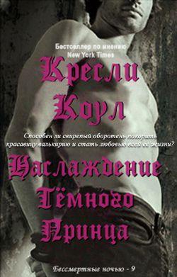 http://s3.uploads.ru/t/wiEIg.jpg