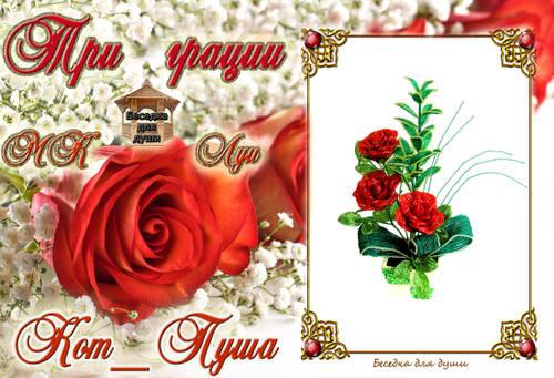 http://s3.uploads.ru/t/wkTEl.jpg