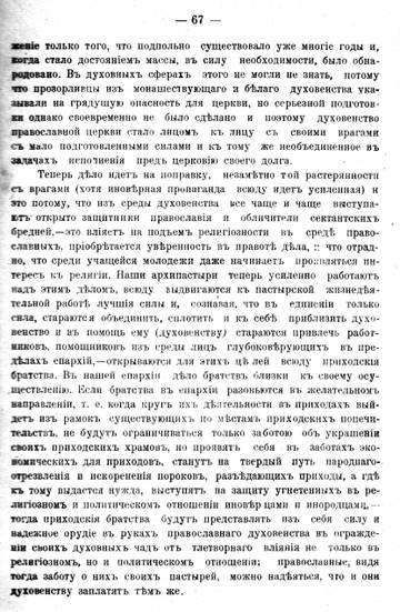 http://s3.uploads.ru/t/wmc7j.jpg