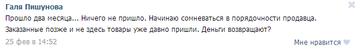 http://s3.uploads.ru/t/wo3PL.png