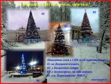 http://s3.uploads.ru/t/wpPnx.jpg