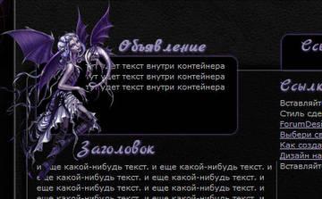 http://s3.uploads.ru/t/wtGNR.jpg