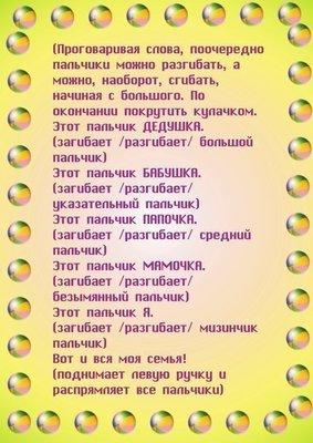 http://s3.uploads.ru/t/wvQpx.jpg