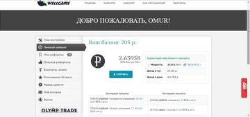 http://s3.uploads.ru/t/wvlPo.jpg