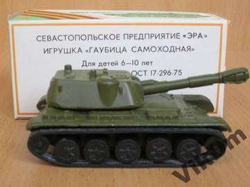 http://s3.uploads.ru/t/wxi0X.jpg