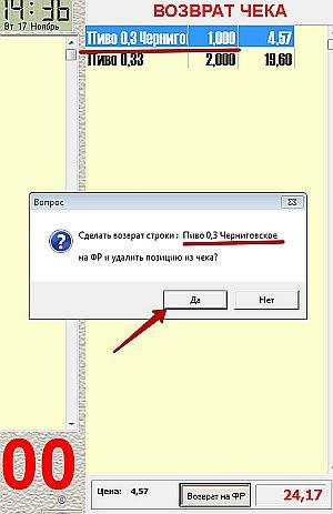 http://s3.uploads.ru/t/wzNR5.jpg