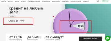 http://s3.uploads.ru/t/wzoTt.png