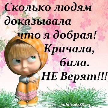 http://s3.uploads.ru/t/x16HG.jpg